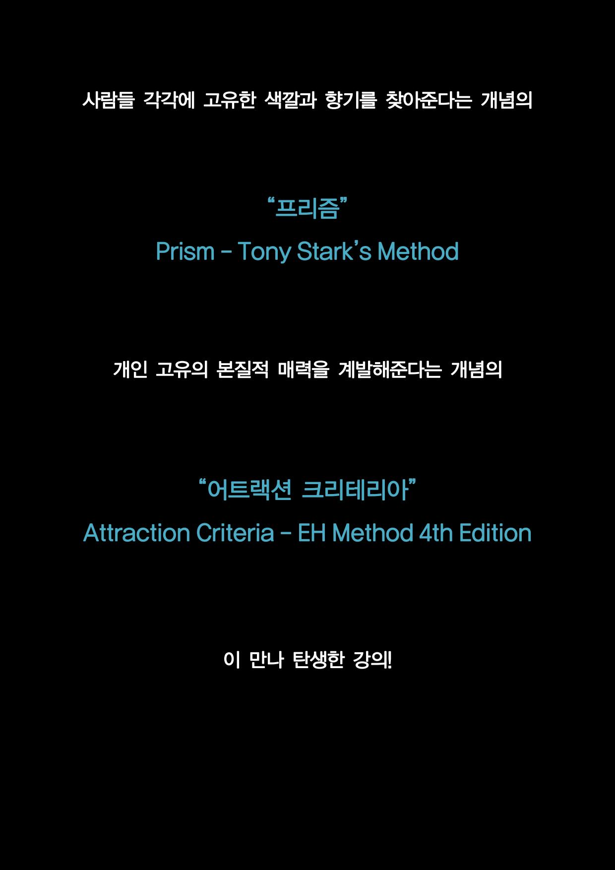 본 머티리어 1회차 홍보글 v3(수강후기 따로 편집요함)_05.png