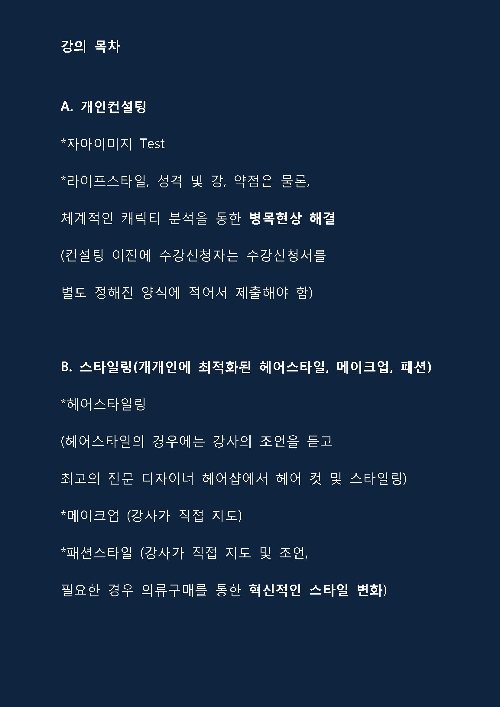 쓰나미(수정본)_페이지_12.png