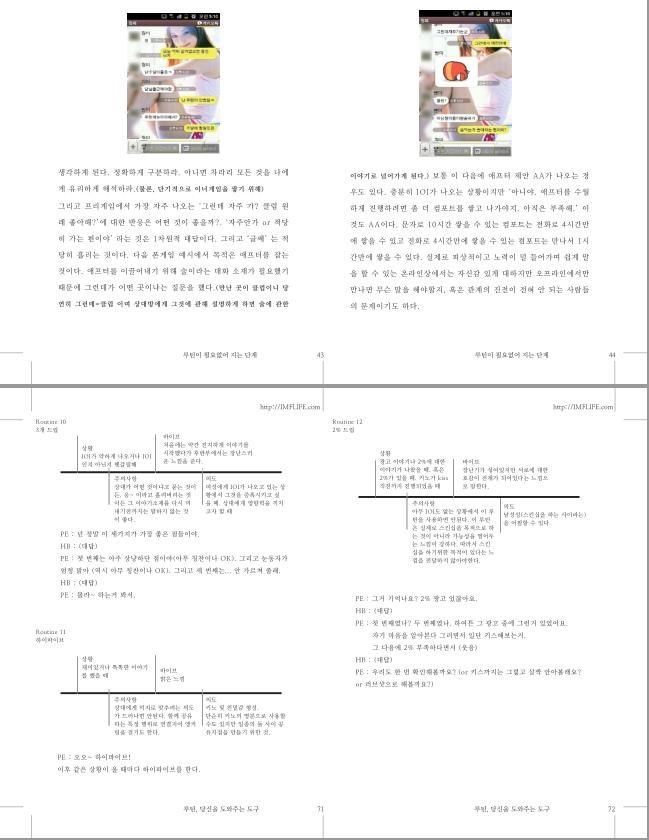유출2C0AFC3E2_1 (1).jpg