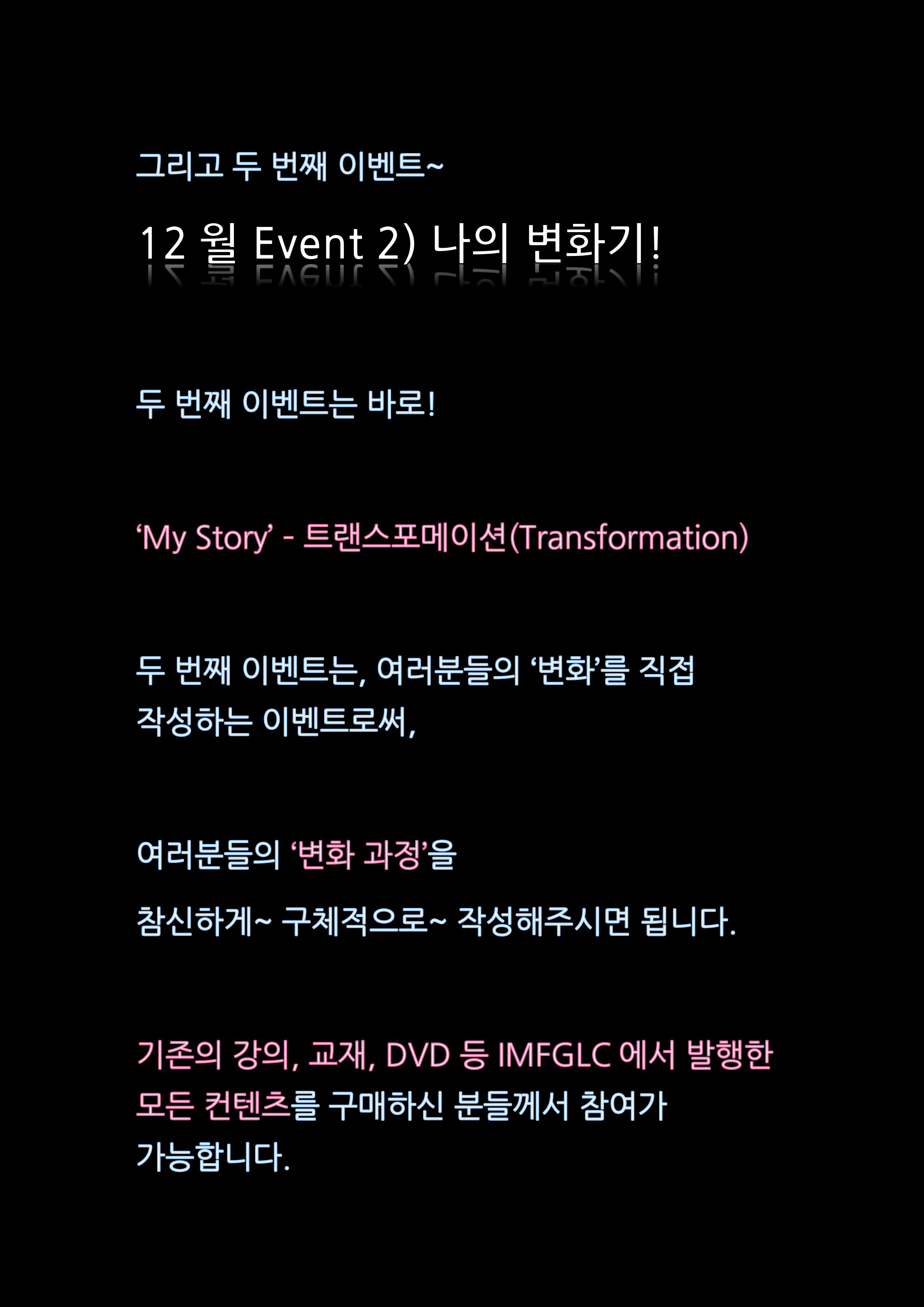 이벤트 공지글_07.png