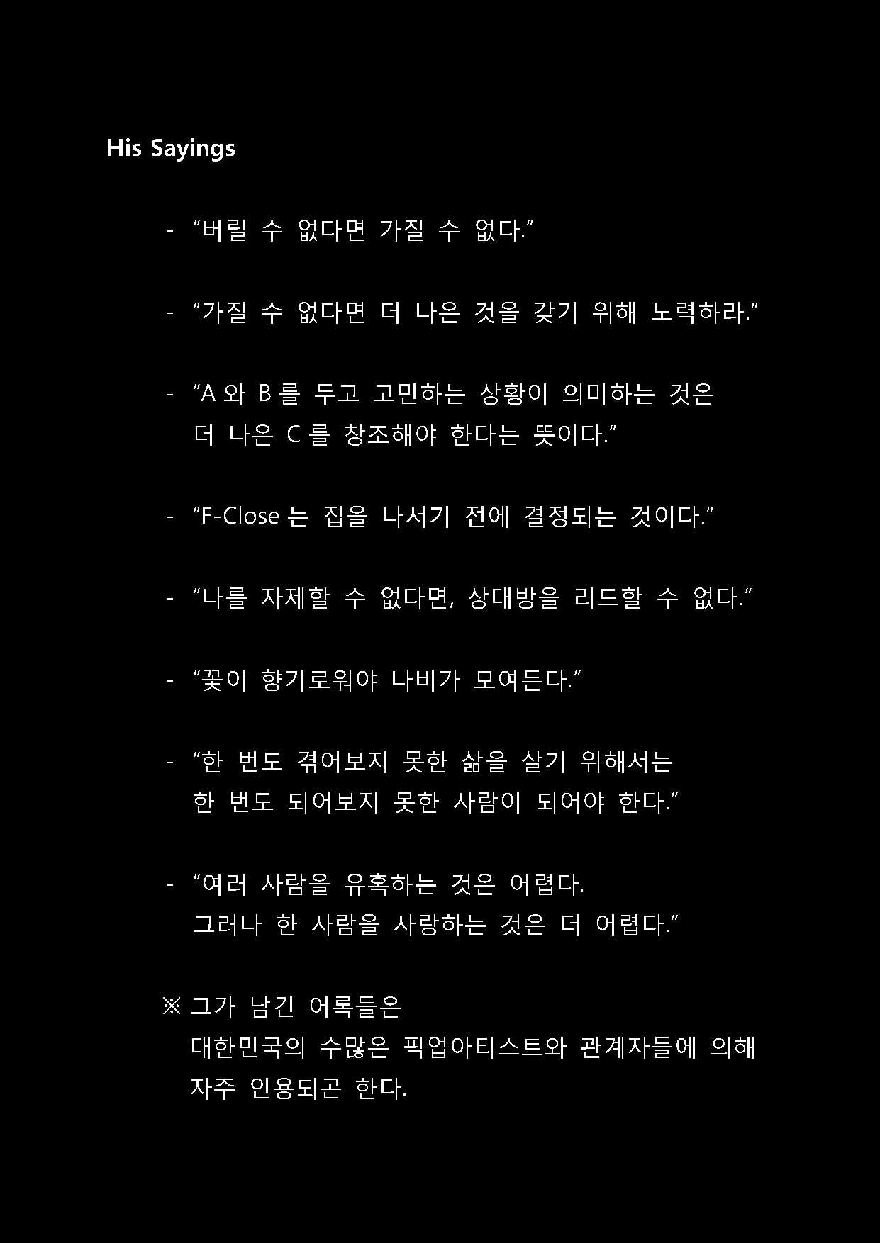 THE INTRODUCTION_Page_04.png