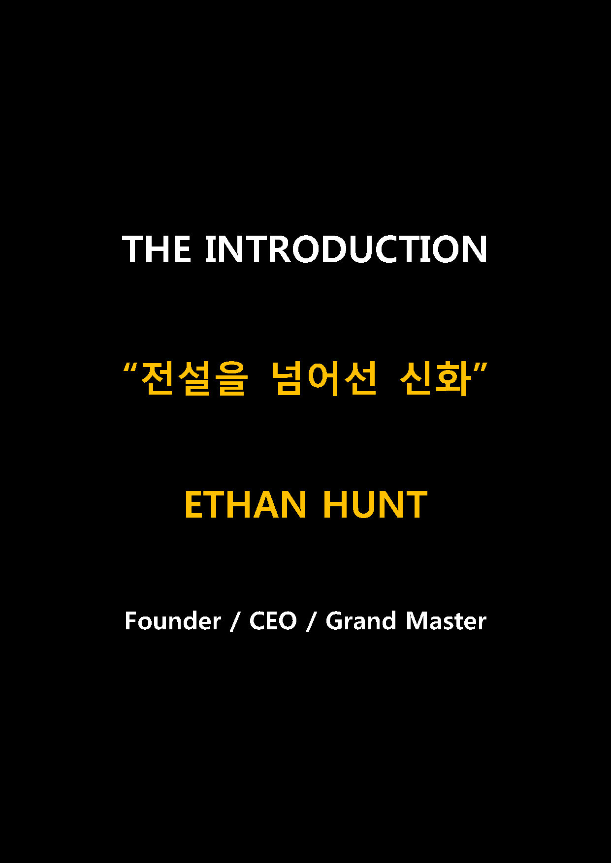 THE INTRODUCTION_Page_01.png