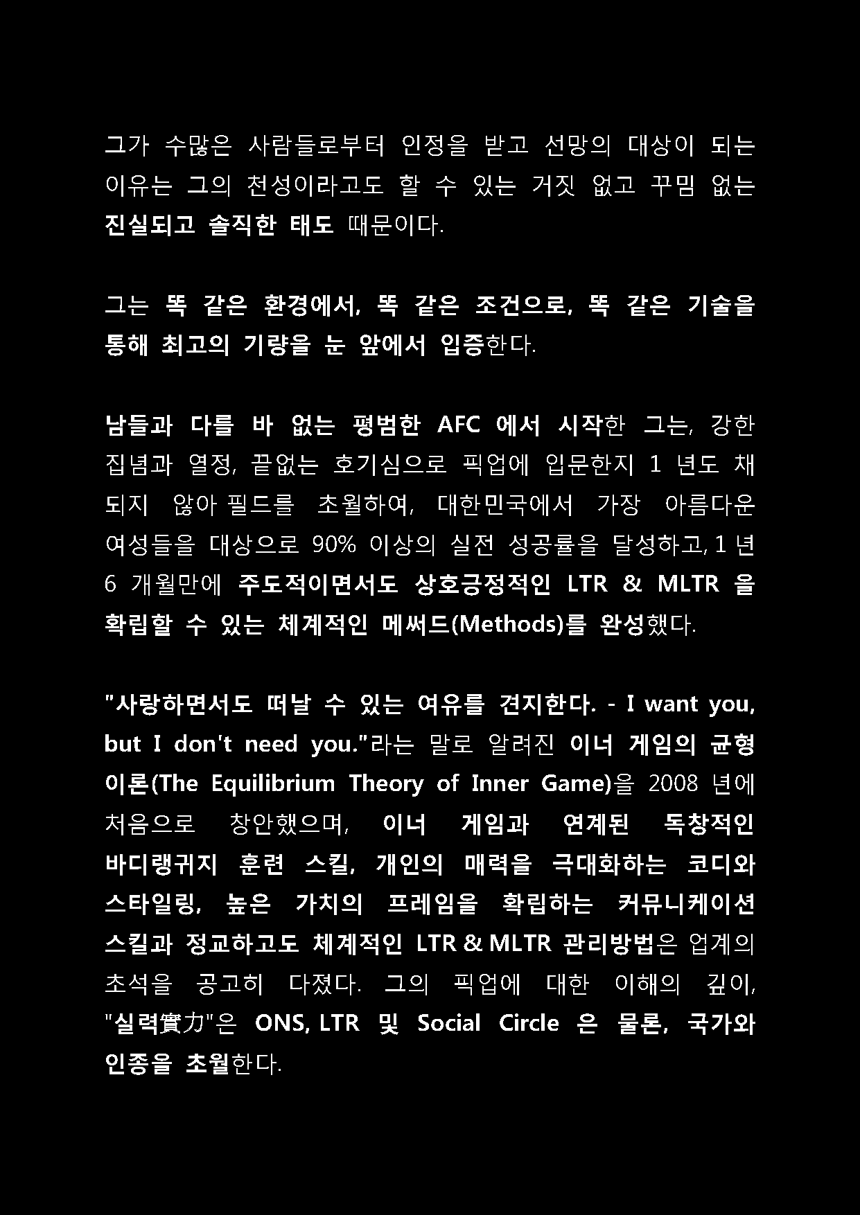 THE INTRODUCTION_Page_12.png