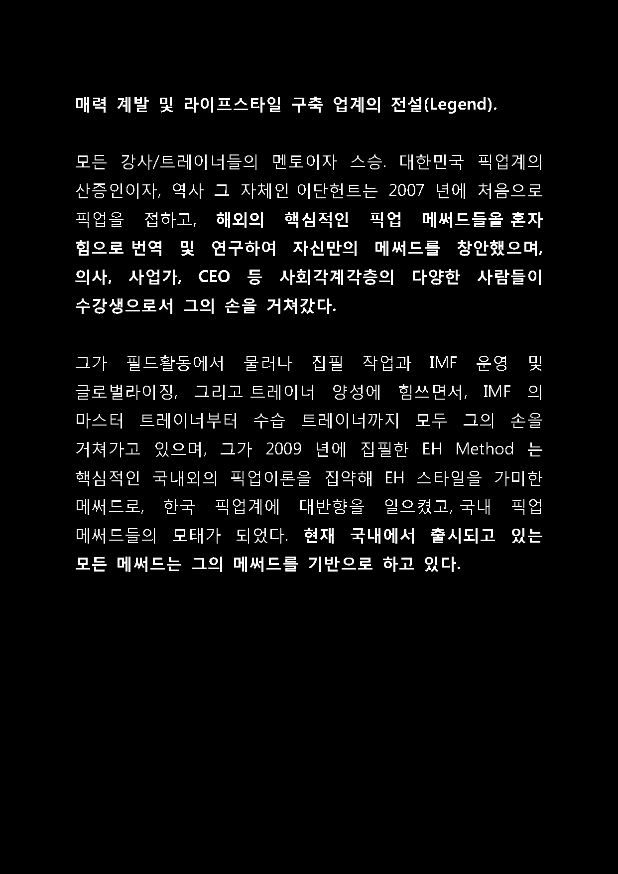 THE INTRODUCTION_Page_16.png