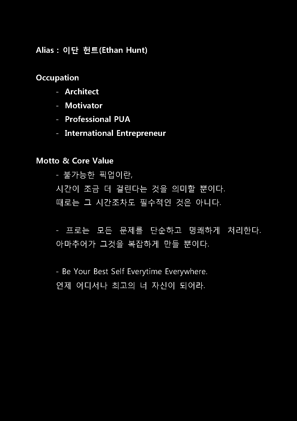 THE INTRODUCTION_Page_03.png