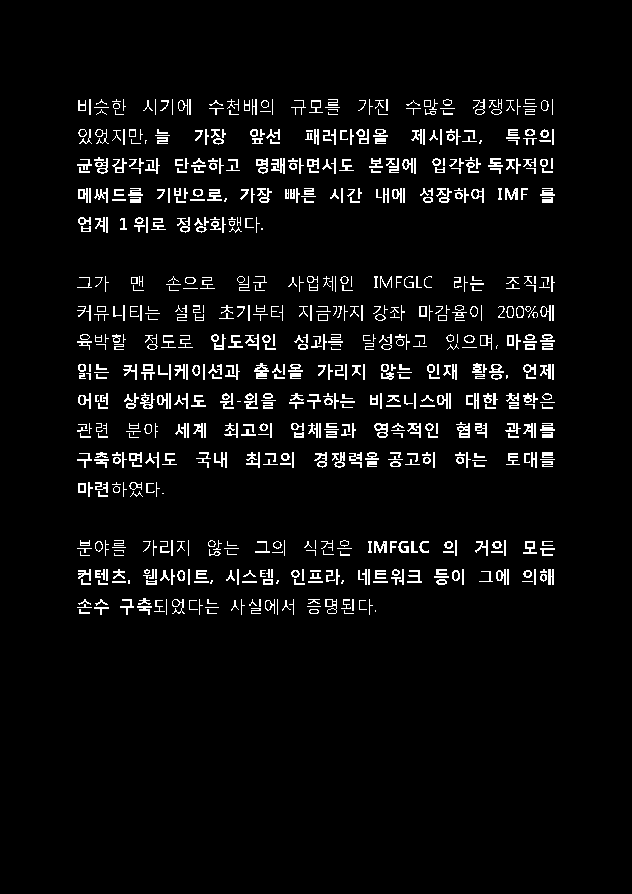 THE INTRODUCTION_Page_20.png