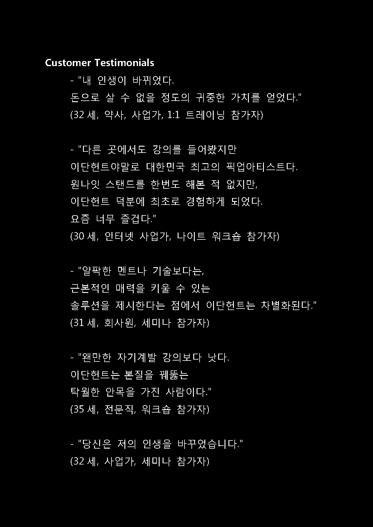 THE INTRODUCTION_Page_08.png