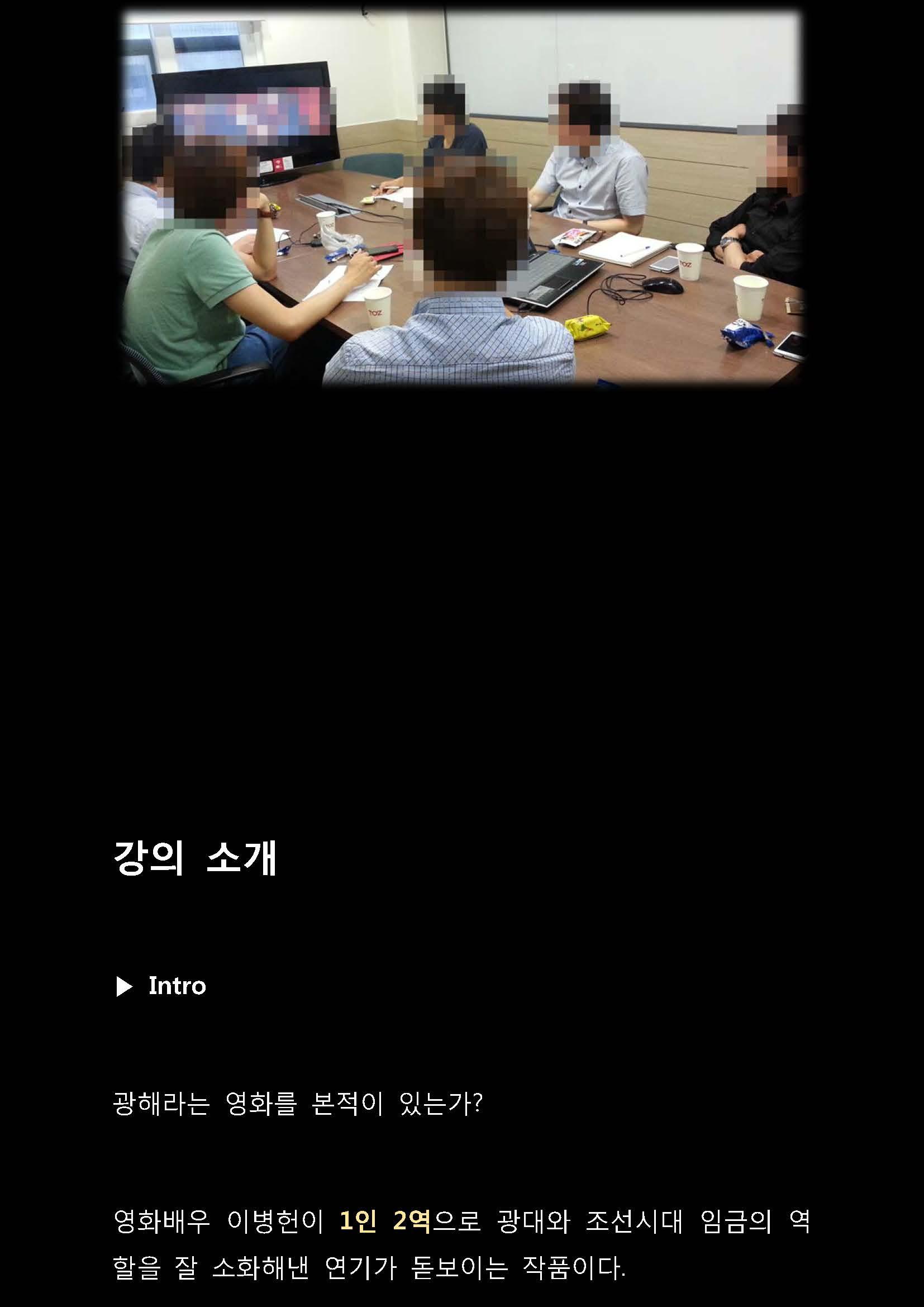시크릿아우라10기_페이지_09.jpg