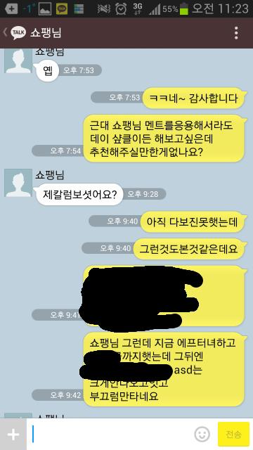 나이트 hb 미드게임 중 피드백1.png