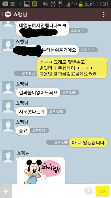 데이게임 피드백.png