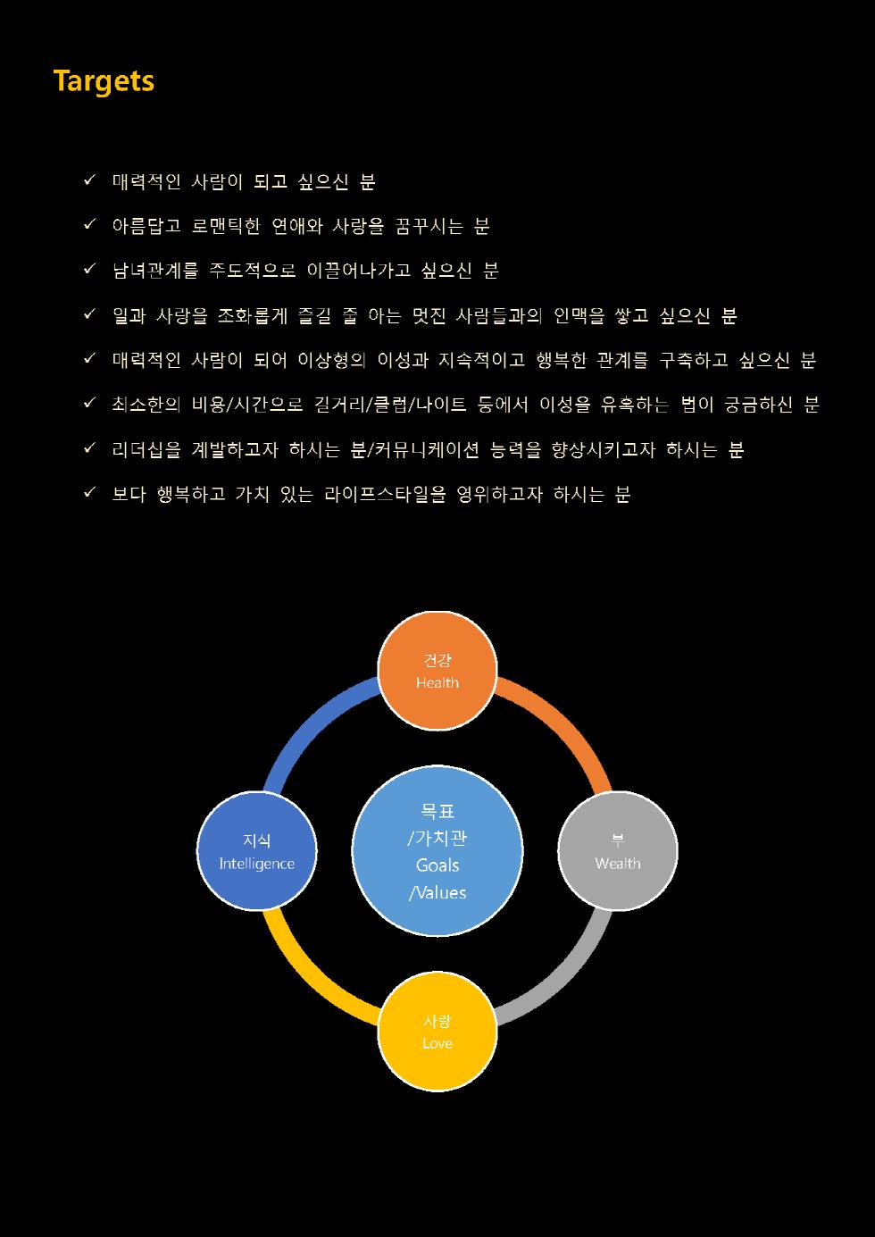 크기변환_대문_Page_06.png