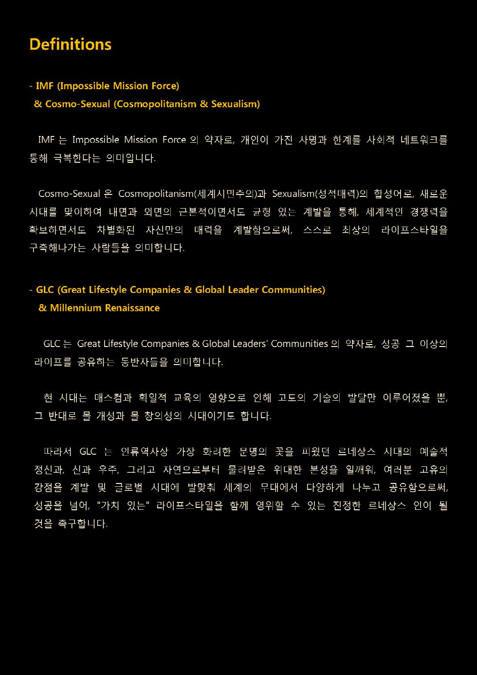 크기변환_대문_Page_05.png