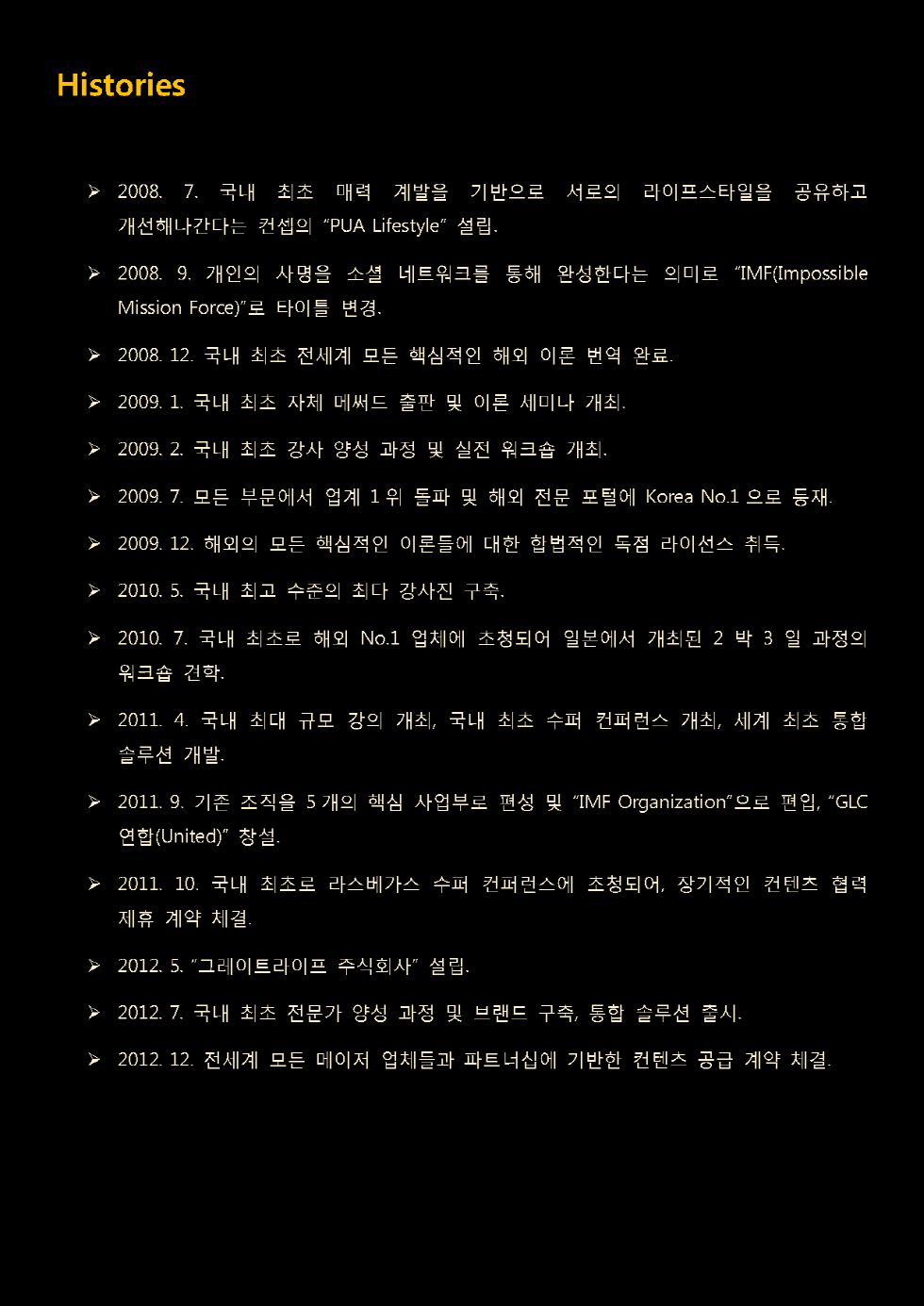 크기변환_대문_Page_08.png