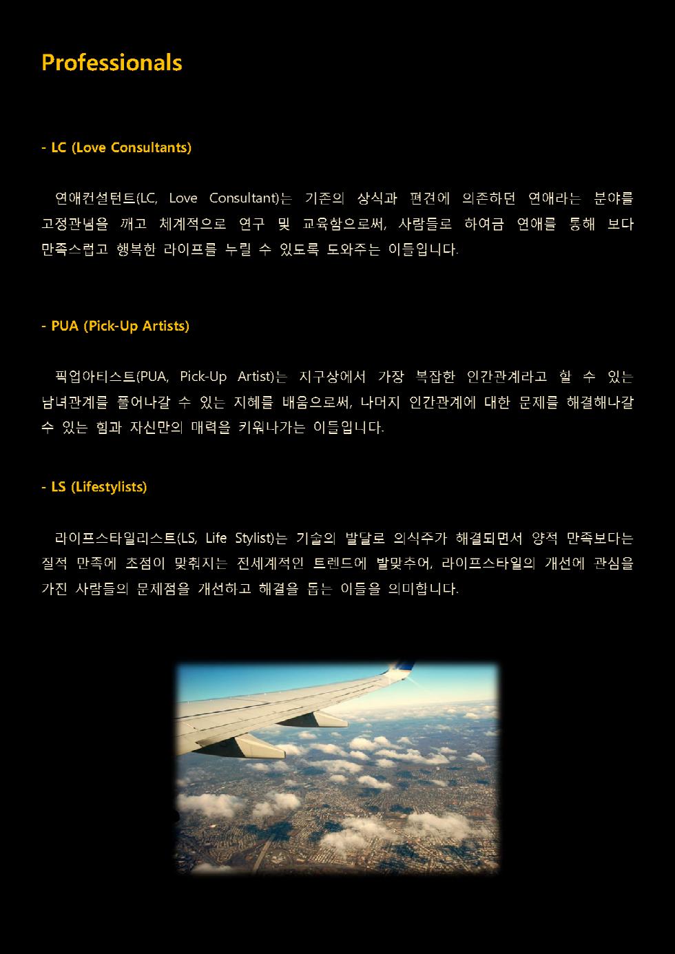크기변환_대문_Page_04.png