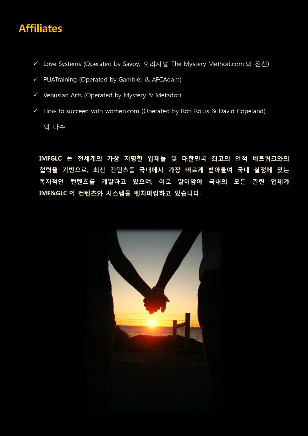 크기변환_대문_Page_09.png